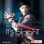 บี้ สุกฤษฎิ์ Bie The star : อัลบั้ม It's alright