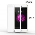 ฟิล์มกระจกนิรภัย สำหรับ iPhone 6 เต็มจอ Remax สีขาว