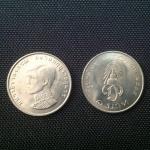 เหรียญ 1 บาท เจ้าฟ้ามหาวชิราลงกรณ์ (ไม่ผ่านการใช้งาน/ราคาต่อเหรียญ)