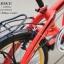 จักรยานพับได้ Coyote Black Hawk 2016 thumbnail 12