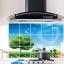 "Aluminium Sticker สติ๊กเกอร์กันน้ำมันกระเด็น ""Green View"" ขนาด 45cm x 75cm thumbnail 2"