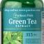 ชาเขียวต้านอนุมุลอิสระ Green Tea Standardized Extract 315 mg / 200 capsule thumbnail 1