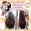 """ชุดแชมพูเร่งผมยาว Sante' (""""Pretty soft&speed long hair) thumbnail 6"""
