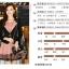 Slim เกาหลีเดรส แขนกุด+เสื้อคลุมแขนยาว หรูหรา สองชิ้น ชุดของผู้หญิงที่เบงกาซี thumbnail 16