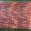 """Wallpaper Sticker วอลล์เปเปอร์แบบมีกาวในตัว """"ลายอิฐแดง"""" หน้ากว้าง 1.22m ตัดขายตามความยาว เมตรละ 250 บาท thumbnail 2"""