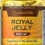 น้ำนมผึ้ง เพิ่มภูมิต้านทาน เผาผลาญพลังงาน Puritan's Pride Royal Jelly 500 mg ขนาด 120 Softgels thumbnail 1