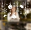 """สติ๊กเกอร์ตกแต่งกระจก """"Happiness Festival II"""" ความสูง 110 cm กว้าง 68 cm thumbnail 2"""