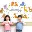 """สติ๊กเกอร์ติดผนังห้องเด็ก """"Cute Animal ซาฟารี"""" ความสูง 75 cm กว้าง 140 cm thumbnail 3"""
