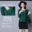 เสื้อสีเขียวคอวี แขนยาวทรงปล่อย เสื้อลูกไม้ thumbnail 3