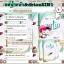 Zolin ผลิตภัณฑ์ลดน้ำหนัก+Detox 2IN1 thumbnail 10