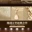 กระเป๋าสะพายแฟชั่น สีทองเซท 3ชิ้น thumbnail 5