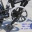 รถจักรยานพับ welly thumbnail 5