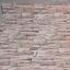 """วอลล์เปเปอร์ ติดผนังมีกาวในตัว """"New Brown Brick"""" หน้ากว้าง 122 cm แบ่งขายเมตรละ 250 บาท thumbnail 2"""