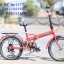 รถจักรยานพับ welly thumbnail 2