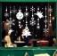 """สติ๊กเกอร์ตกแต่งกระจก """"Happiness Festival II"""" ความสูง 110 cm กว้าง 68 cm thumbnail 3"""