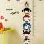 """สติ๊กเกอร์ติดผนังพีวีซีเนื้อใส ที่วัดส่วนสูง """"KKOMA Height Scale"""" สเกลเริ่มต้น 50 cm ถึง 170 cm thumbnail 1"""