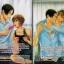 ไม่ได้อยากจะรัก 2 เล่มจบ - Tsukimura Kei & Itsuki Kaname thumbnail 2