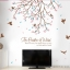 """สติ๊กเกอร์ติดผนังตกแต่งบ้าน """"PasteI Painting Branch"""" ความสูง 73 cm ยาว 155 cm thumbnail 4"""