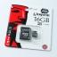 Kingston Memory Micro SD Card Class 4 - 16 GB thumbnail 1