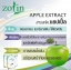 Zolin ผลิตภัณฑ์ลดน้ำหนัก+Detox 2IN1 thumbnail 7