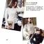 PRE เสื้อไหมพรม คอปีนพับ สไตล์เกาหลี thumbnail 23