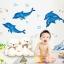 """สติ๊กเกอร์เรืองแสงตกแต่งห้องเด็ก """"Dolphins"""" ความสูง 78 cm กว้าง 95 cm thumbnail 3"""