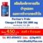 บำรุงสมองและหัวใจ Puritan's Pride Premium - Omega-3 Fish Oil 1200 mg - 100 Softgels thumbnail 2