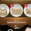 กระเป๋าสะพายแฟชั่น สีทองเซท 3ชิ้น thumbnail 3