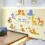 """สติ๊กเกอร์ติดผนังห้องเด็ก """"Cute Animal ซาฟารี"""" ความสูง 75 cm กว้าง 140 cm thumbnail 4"""