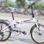 จักรยานพับได้ MEADOW รุ่น MOVE SMART 20 รุ่นปี 2016 thumbnail 4