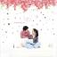 """สติ๊กเกอร์ติดผนังตกแต่งบ้าน """"In the Mood for Love"""" ความสูง 120 cm ยาว 220 cm thumbnail 5"""