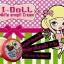 I-Doll White Armpit Cream ไอดอล ไวท์ อาร์มพิท ครีม thumbnail 1