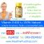 บำรุงผิว สนับสนุนการทำงานของหัวใจ Puritan's Pride Vitamin E-400 iu 100% Natural d-Alpha Tecopheryl ขนาด 100 Softgels thumbnail 2