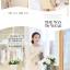 เสื้อยืดคอปกเกาหลี ถัก เข้ารูป thumbnail 8