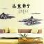 """สติ๊กเกอร์ติดผนังตกแต่งบ้าน """"China Landscape"""" ความสูง 78 cm กว้าง 140 cm thumbnail 3"""