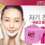 แผ่นมาสก์ปรับหน้าเรียว Super Shape HOT & Face V-line Jaw-line Mask Sheet Pack thumbnail 6