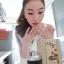ครีมโสมนางใน Sangkung Ginseng Whitening Body Cream thumbnail 7