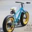 จักรยานล้อโต Coyote mammoth 20นิ้ว เฟรมอัลลอย thumbnail 4
