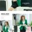 เสื้อสูทสวยๆ สีเขียว thumbnail 7