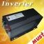 must inverter power star 6kw 48V thumbnail 1