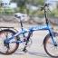 จักรยานพับได้ MEADOW รุ่น MOVE SMART 20 รุ่นปี 2016 thumbnail 2