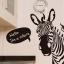 """สติ๊กเกอร์ติดผนังตกแต่งบ้าน """"ม้าลาย I'm Zebra """" ความสูง 66 cm กว้าง 82 cm thumbnail 4"""