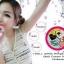 I-Doll White Armpit Cream ไอดอล ไวท์ อาร์มพิท ครีม thumbnail 5