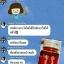 สมุนไพรพุงยุบ by โก๊ะ สมุนไพรแท้ 100% thumbnail 6