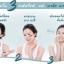 โฟมโคลนทะเลเดดซี (Dead Sea) K.I.S.S Skincare Mineral Aqua Mud Foam thumbnail 3
