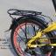 จักรยานพับได้ MEADOW รุ่น MOVE SMART 20 รุ่นปี 2016 thumbnail 8