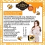 BabyKiss D Honey Lemon Flavour thumbnail 2