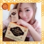 BabyKiss D Honey Lemon Flavour thumbnail 6