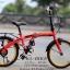 จักรยานพับได้ Coyote Black Hawk 2016 thumbnail 3