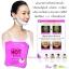 แผ่นมาสก์ปรับหน้าเรียว Super Shape HOT & Face V-line Jaw-line Mask Sheet Pack thumbnail 7